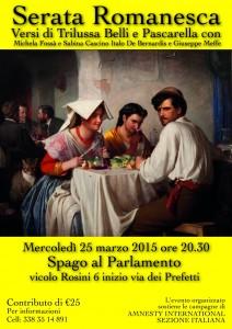 Serata Romanesca per Amnesty International @ Spago al Parlamento | Roma | Lazio | Italia