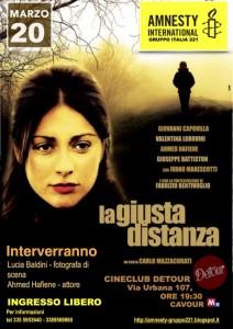 LA GIUSTA DISTANZA di Carlo MAZZACURATI - Film @ Cineclub Detour | Roma | Lazio | Italia