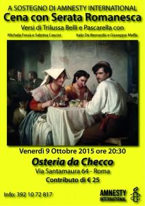 Cena con Serata Romanesca @ Osteria da Checco   Roma   Lazio   Italia